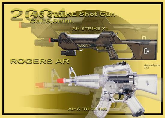 2004 - ROGERS AR - AirStrike Shot Gun...