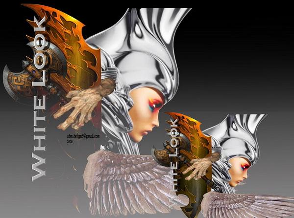 Sigla White Look...